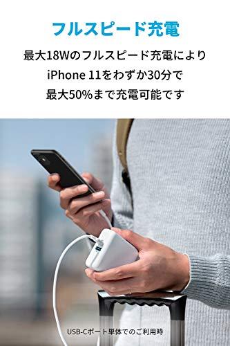 AnkerPowerCoreIIIFusion5000(PD対応18WUSB-Cモバイルバッテリー搭載USB充電器4850mAh)【PowerIQ3.0(Gen2)/PD対応/PSE認証済/コンセント一体型/折りたたみ式プラグ】iPhone&Android各種対応(ホワイト)