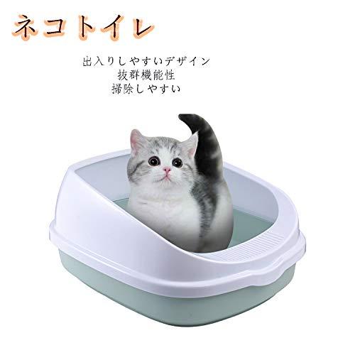 Shengshou 猫用トイレ本体 ラプレ 猫のトイレ ネコのトイレ デオトイレ 快適ワイド 本体セット 上から猫トイレ システムタイプ スコップ 付き トイレ 本体 飛散防止 ゆったり広々サイズ 丸洗い可能 (グリーン)