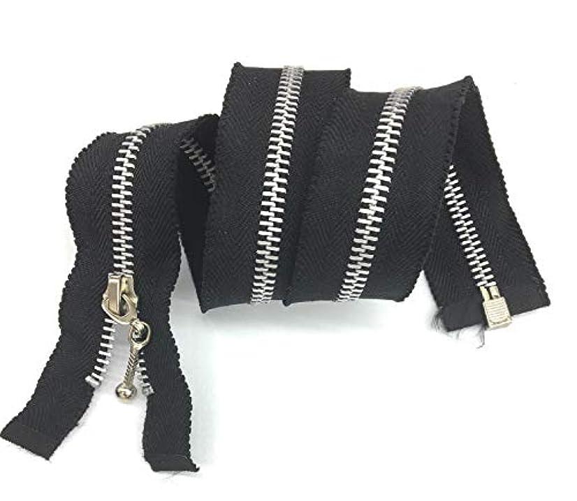 Zipper 18