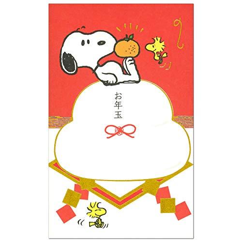 お年玉 ぽち袋 (小) 同柄6枚(3枚×2パック)セット スヌーピー 箔鏡餅赤 NME-781-743 (HP10) 2パック 封かんシール付き 三つ折りのお札が入るサイズ 金封 ホールマーク