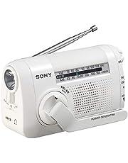 ソニー ポータブルラジオ ICF-B09 : FM/AM/ワイドFM対応 手回し充電対応 ホワイト ICF-B09 W