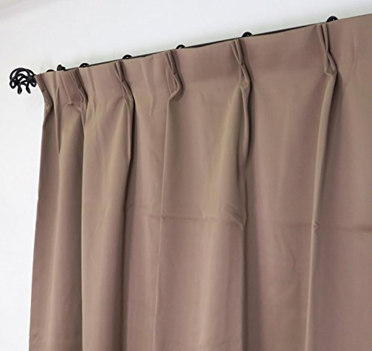 特異性抗生物質ヨーロッパ1級遮光カーテン 巾100cm×丈110cm2枚 ブラウン SATENBR100110