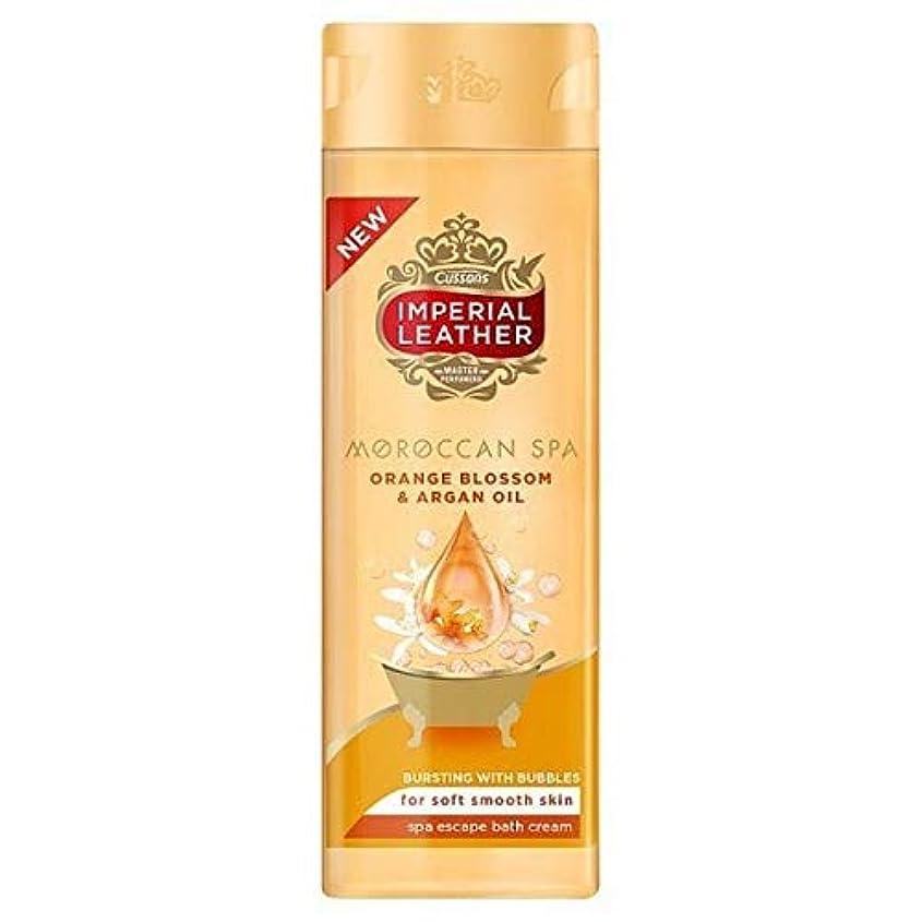 噴水アルファベット大いに[Imperial Leather ] 帝国革モロッコスパバスクリーム500ミリリットル - Imperial Leather Moroccan Spa Bath Cream 500ml [並行輸入品]