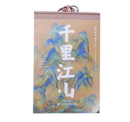Calendarios de pared para el hogar/hotel/oficina, calendario de características chinas, C06
