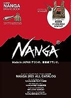 NANGA BRAND BOOK - ナンガ ブランド ブック - 【特別付録】 エコバッグ (別冊GO OUT)