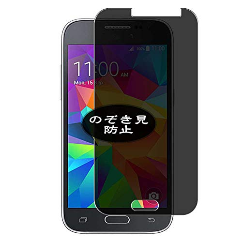 VacFun Anti Espia Protector de Pantalla Compatible con Samsung Galaxy Core Prime G361 / Win 2 Duos TV G360BT, Screen Protector Película Protectora(Not Cristal Templado)Filtro de Privacidad NEW Version