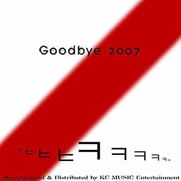 Good Bye 2007
