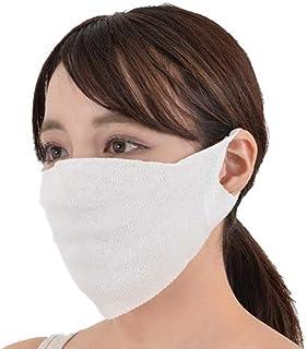 【SILK100%】無縫製 保湿マスク シルク100% ホールガーメント® 日本製 工場直販 (オフホワイト)(4045-7187)