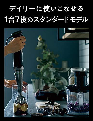 ブラウンマルチクイック9ハンドブレンダー1台7役つぶす・混ぜる・泡立てる・きざむ・スライス・せん切り・こねる・離乳食対応ブラック/シルバーMQ9075X