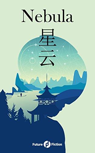 Nebula: Fantascienza contemporanea cinese (Future Fiction)
