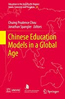 Chinese Education Models in a Global Age (Education in the Asia-Pacific Region: Issues, Concerns and Prospects (31))