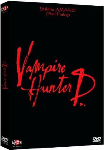 Vampire Hunter D-Bloody Box (édition limitée)