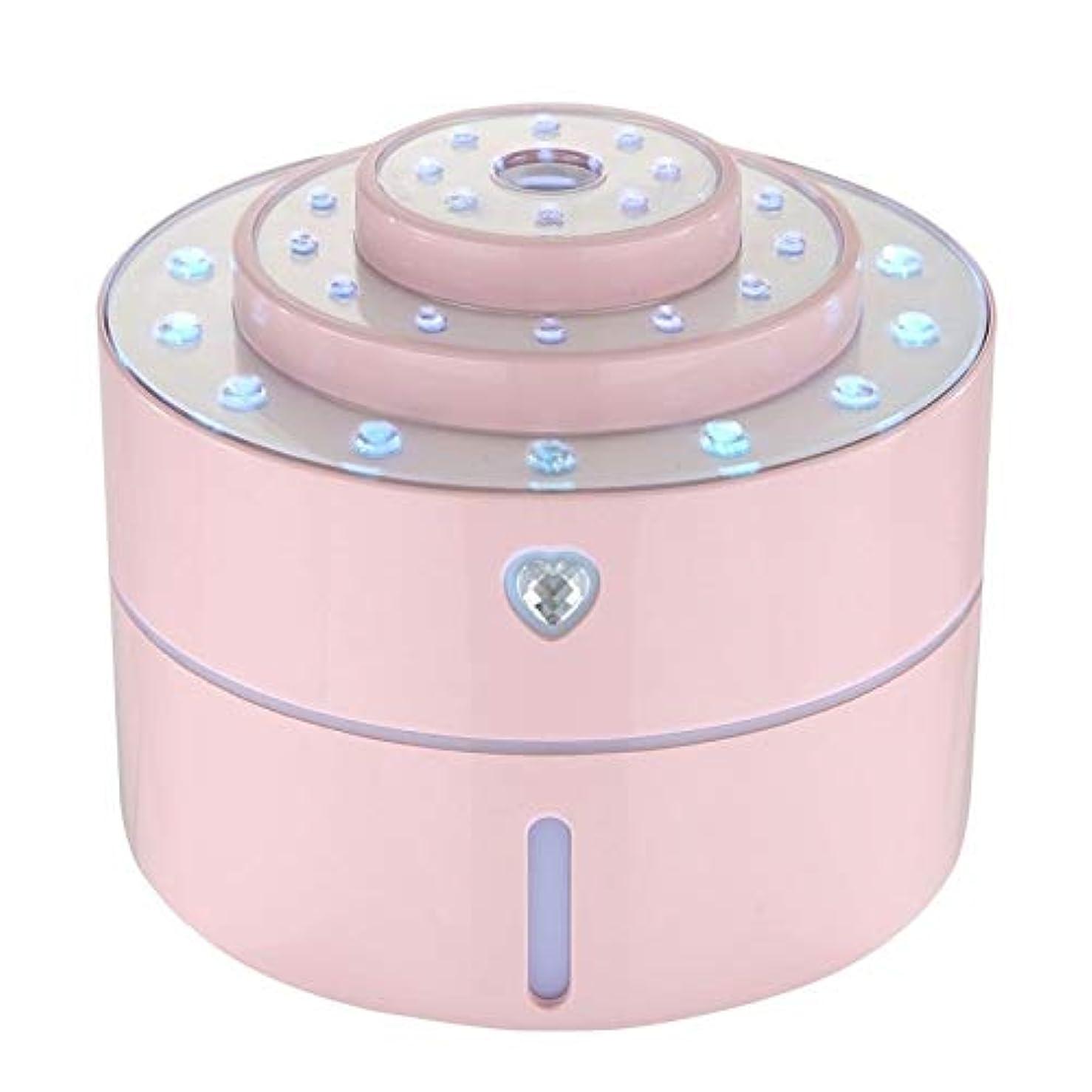 前提条件ビール自分の力ですべてをするAngelay-Tian エッセンシャルオイルディフューザー、ホーム、ヨガ、オフィス、スパ、ベッドルーム用ミスト加湿器Humidifier-クール (Color : Pink)