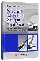 Aircraft Electrical System飞机电气系统