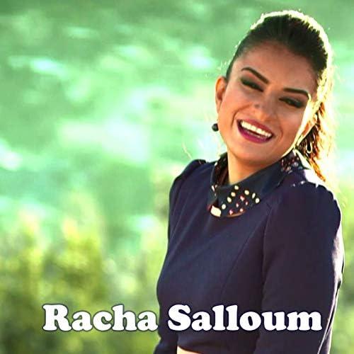 Racha Salloum