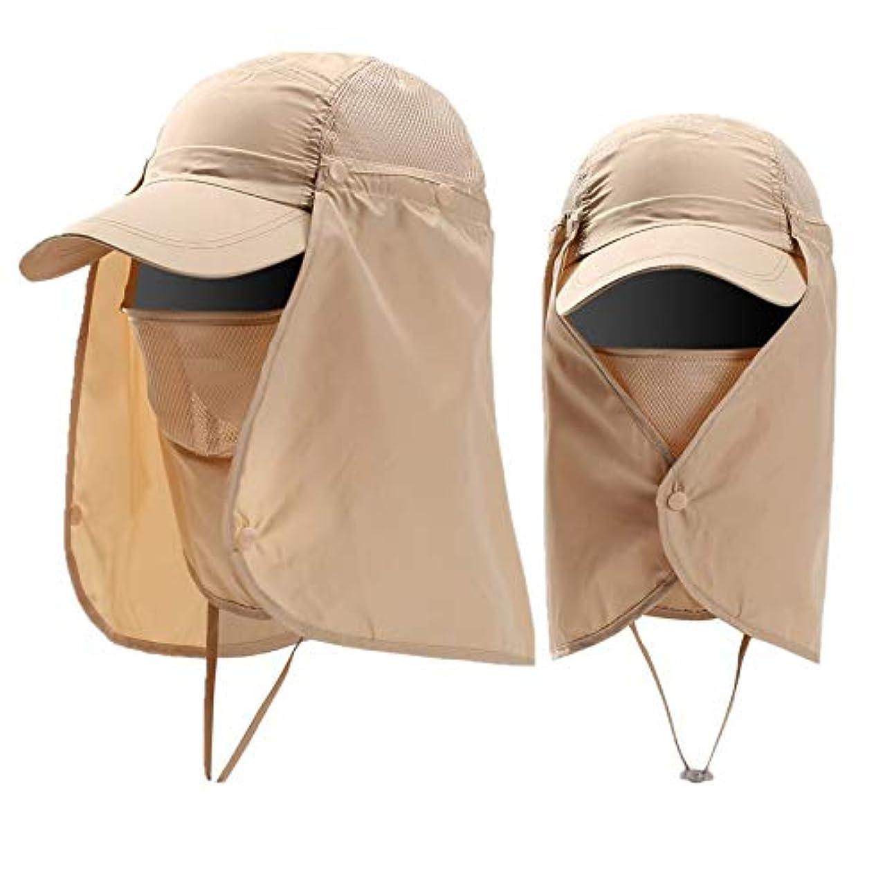 マスク同一の華氏TOOGOO アウトドア登山ハイキングバイザー アウトドアスポーツ釣り紫外線保護フェイスネックハット バイザーファッション帽子 ライディング防風サンドキャップ カーキ