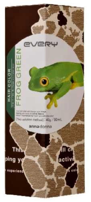言語学とにかく緑アンナドンナ エブリ ヘアカラー (フロッググリーン) 1剤40g 2剤80ml 【HTRC5.1】