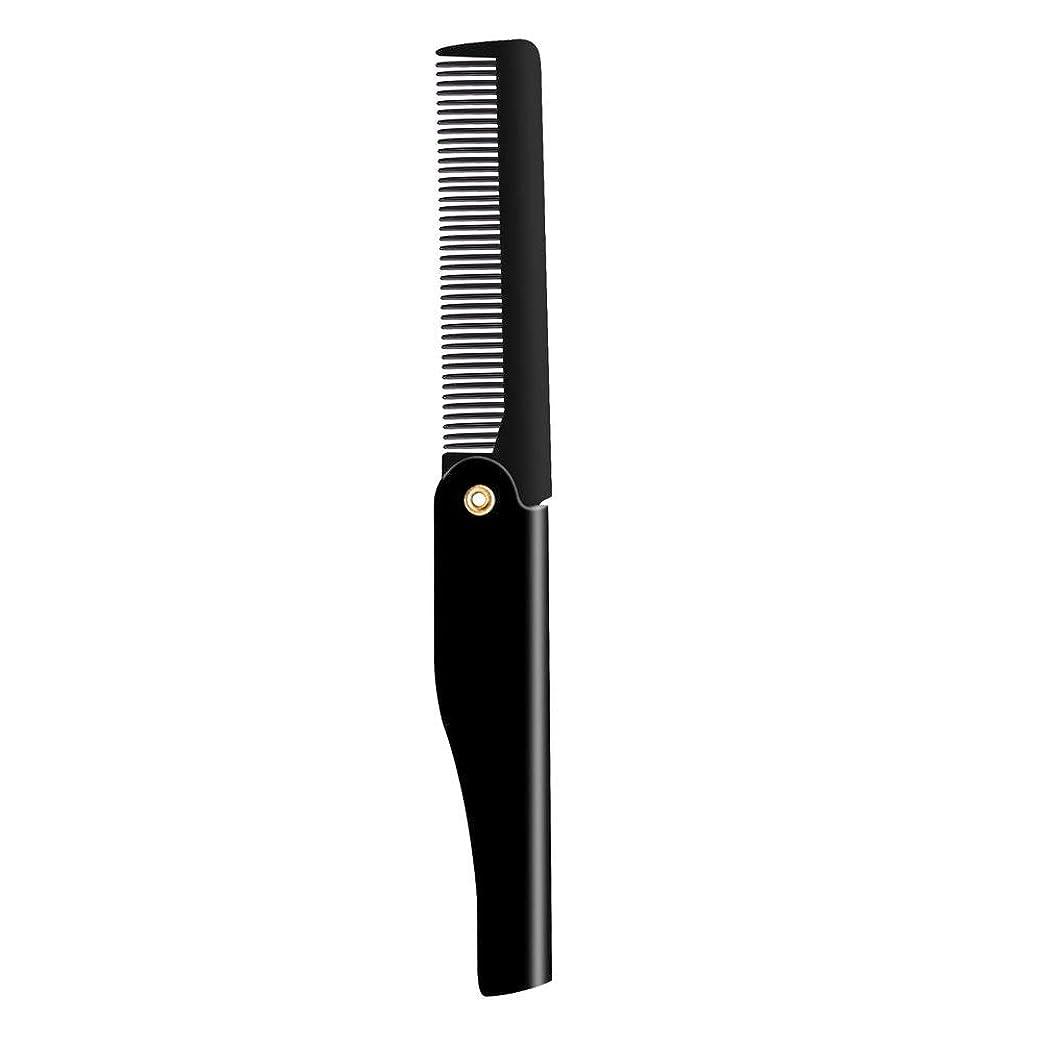 男性プロフェッショナルヘアコームブラシ手作り折りたたみクリップ折りたたみ式ポータブルトラベルヘア口ひげひげコーム理髪ツール-ゴールド