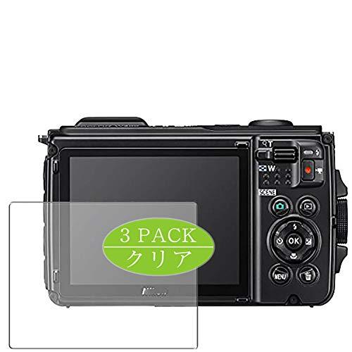 Vaxson 3 pezzi pellicola protettiva compatibile con NIKON COOLPIX W300 pellicola protettiva per lo schermo senza bolle [vetro temperato)