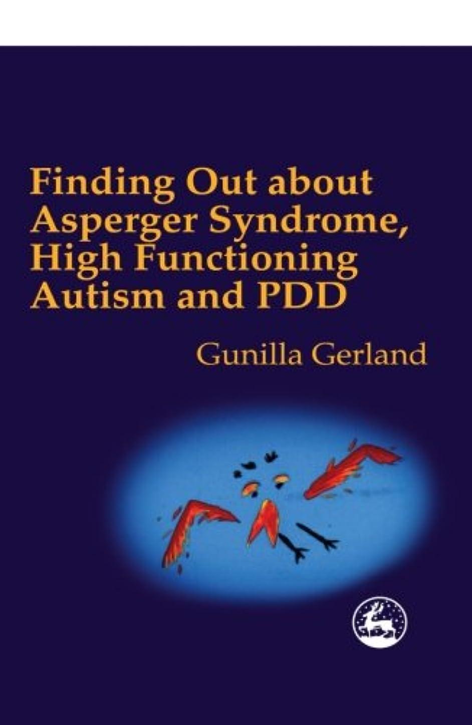 観客毎回変装Finding Out About Asperger Syndrome High