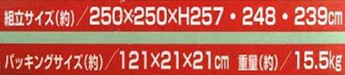 キャプテンスタッグクイックシェード300UV(キャスターバッグ付)M-3276