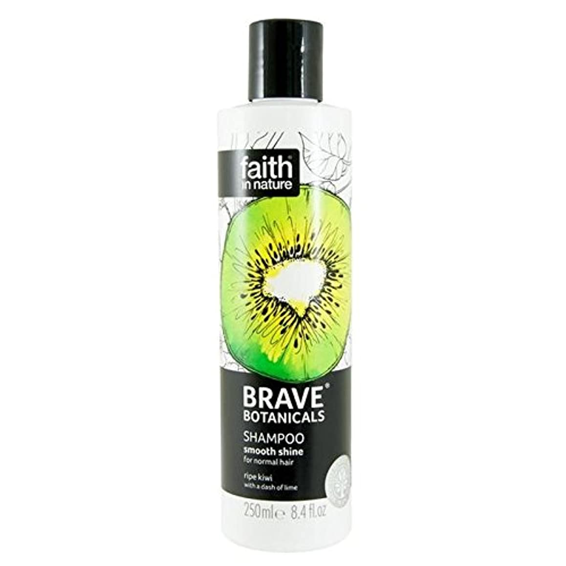 グリットレビュアー冷笑するBrave Botanicals Kiwi & Lime Smooth Shine Shampoo 250ml (Pack of 2) - (Faith In Nature) 勇敢な植物キウイ&ライムなめらかな輝きシャンプー250Ml (x2) [並行輸入品]