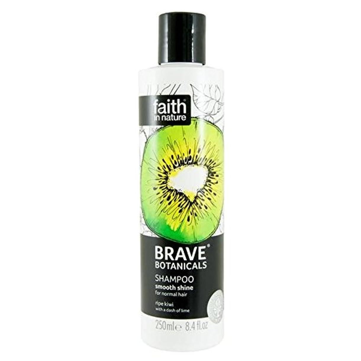 裂け目びっくりしたアンビエントBrave Botanicals Kiwi & Lime Smooth Shine Shampoo 250ml (Pack of 4) - (Faith In Nature) 勇敢な植物キウイ&ライムなめらかな輝きシャンプー250Ml (x4) [並行輸入品]