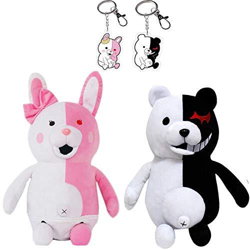 Monokuma and Monomi Plush, 25cm Danganronpa Plush Monokuma Black White Bear Dangan Ronpa Stuffed Plush Doll Toy With Monokuma Monomi Keychain Pendant (Monokuma & Monomi)