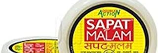 Sapat Malam, Sapat's oldest and most prestigious OTC product from india (2x15 Gm)