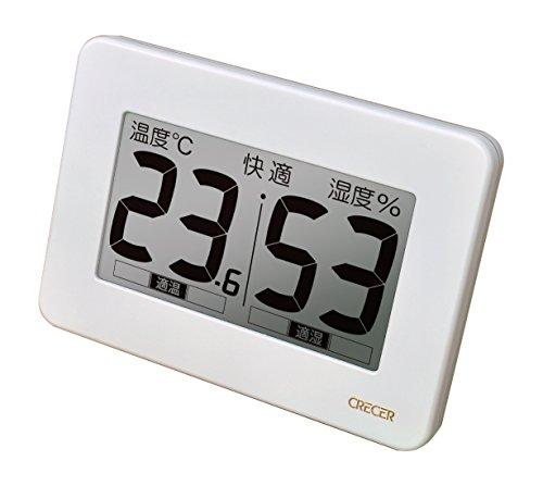 クレセル超大画面デジタル温湿度計CR-3000Wホワイト中
