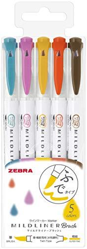 ゼブラ 蛍光ペン マイルドライナーブラッシュ 和みマイルド色 5色セット WFT8-5C-RC