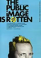 映画チラシ『ザ・パブリック・イメージ・イズ・ロットン』5枚セット+おまけ最新映画チラシ3枚