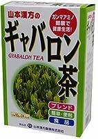 山本漢方製薬 ギャバロン茶 10gX24H ×7セット