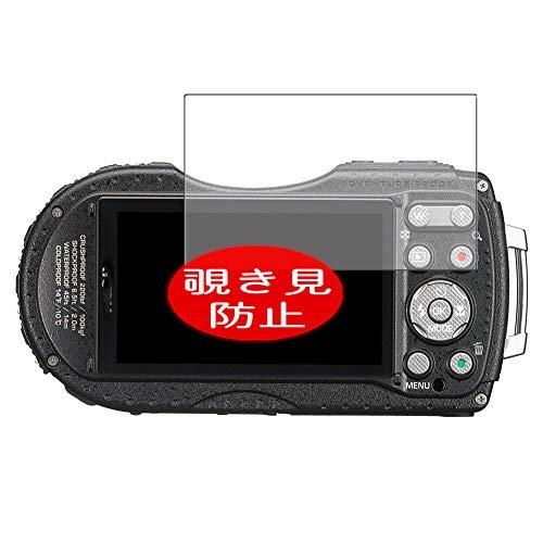 VacFun Anti Espia Protector de Pantalla, compatible con RICOH WG-4 GPS, Screen Protector Filtro de Privacidad Protectora(Not Cristal Templado) NEW Version