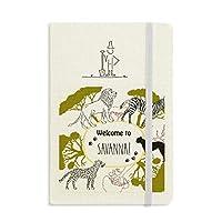 アフリカのサバンナシマウマようこそヒョウ野生生物への ファーマーノートブッククラシックジャーナル