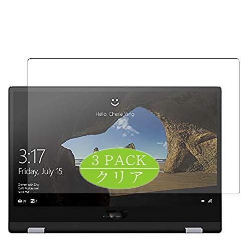 VacFun 3 Piezas HD Claro Protector de Pantalla Compatible con ASUS 14.0' 2-in-1 VivoBook Flip 14 TP412UA, Screen Protector Sin Burbujas Película Protectora (Not Cristal Templado) New Version