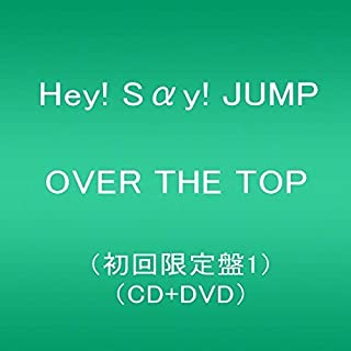 OVER THE TOP (初回限定盤1)(DVD付)