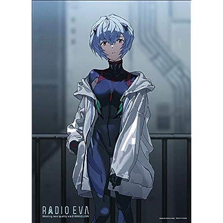ジグソーパズル RADIO EVA Illustration 05 アヤナミレイ 仮称 500ピース (38x53cm)