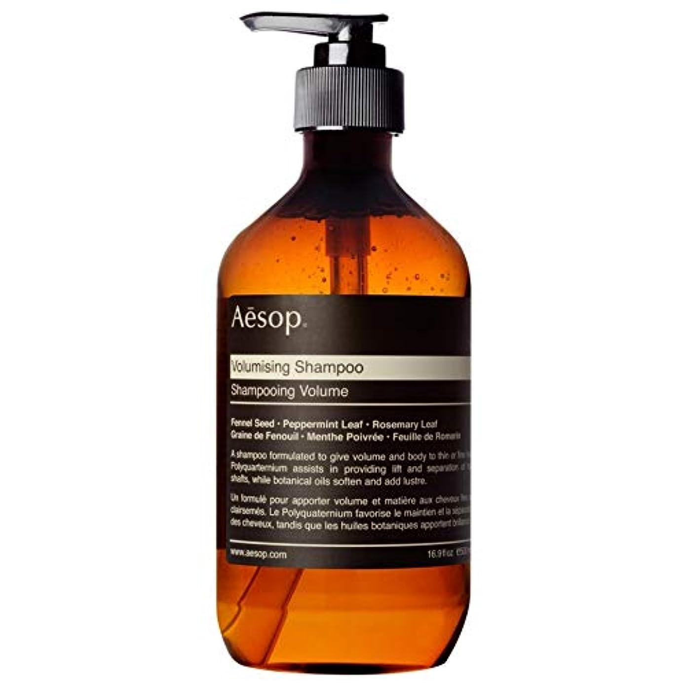 義務平行昆虫[Aesop ] イソップVolumisingシャンプー500ミリリットル - Aesop Volumising Shampoo 500ml [並行輸入品]