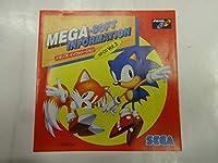 同梱可 セガ ソニック メガソフト インフォメーション メガ-CD Vol.2