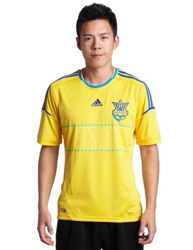 adidas Herren Trikot Ffu Home, sunshine/ffu blue/pool, L, X11627