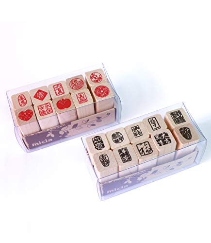 Micia Crafts Chinese Blessing Wooden Rubber Stamps Chinese Wishes
