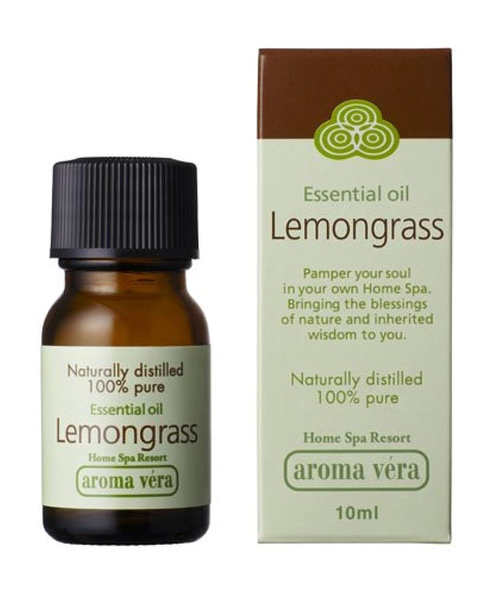 神話かなりのトラフアロマベラ エッセンシャルオイル レモングラス 10ml