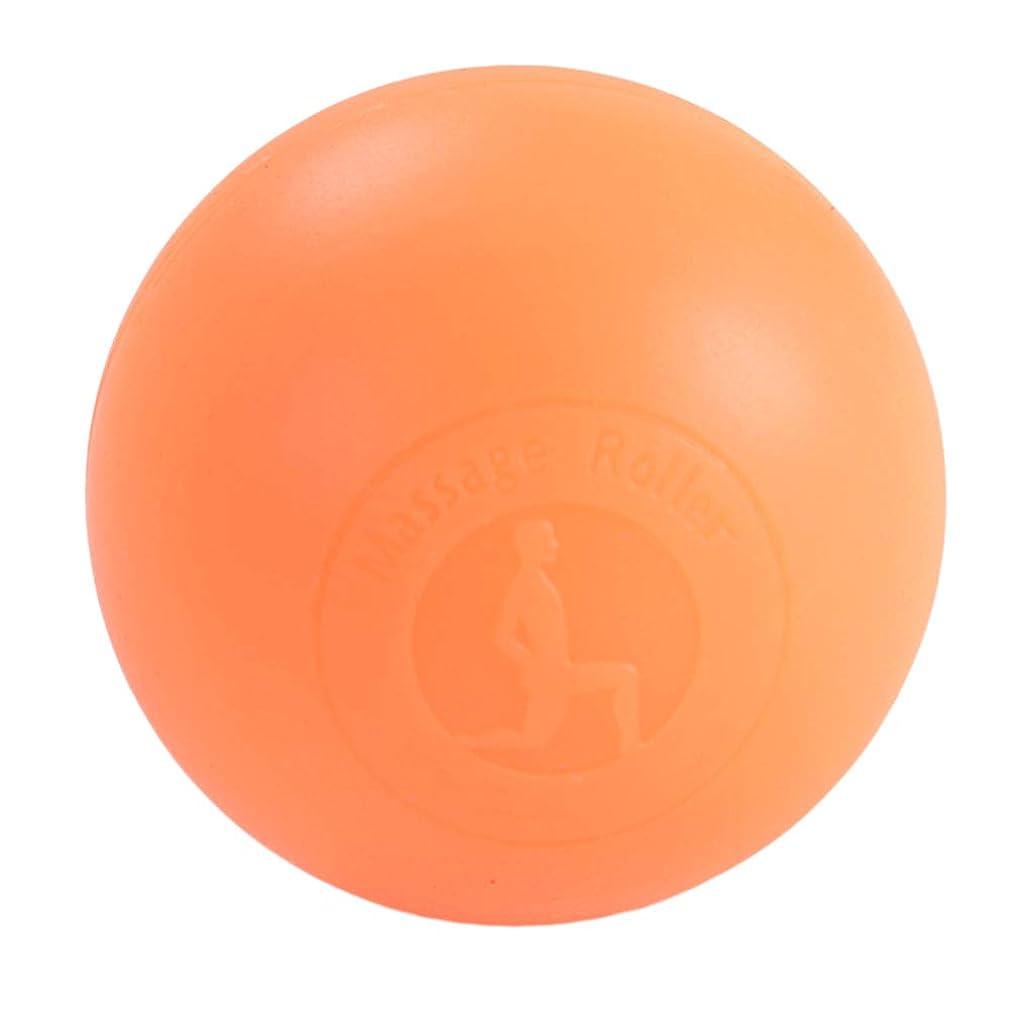 破滅評価する宣言するFenteer マッサージボール ボディーマッサージ 2色選べ - オレンジ