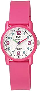 Q&Q Girls White Dial Silicone Band Watch - VR41J002Y