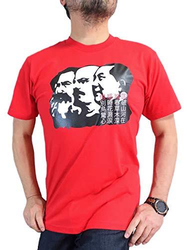 共産主義 マルクス レーニン 毛沢東Tシャツ・メンズ (AA70701) (M)