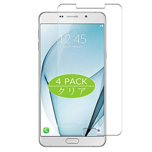 VacFun 4 Piezas HD Claro Protector de Pantalla Compatible con Samsung Galaxy A9 Pro, Screen Protector Sin Burbujas Película Protectora (Not Cristal Templado) New Version