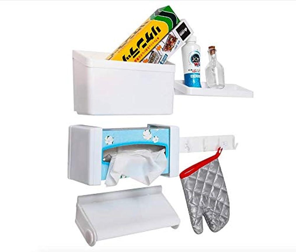 スモッグ凍結ビスケットフェリモア キッチンツール 冷蔵庫サイドラック マグネット 分離タイプ 収納便利 5点セット