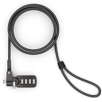 Universal 4 Dail Combination Cable Lock