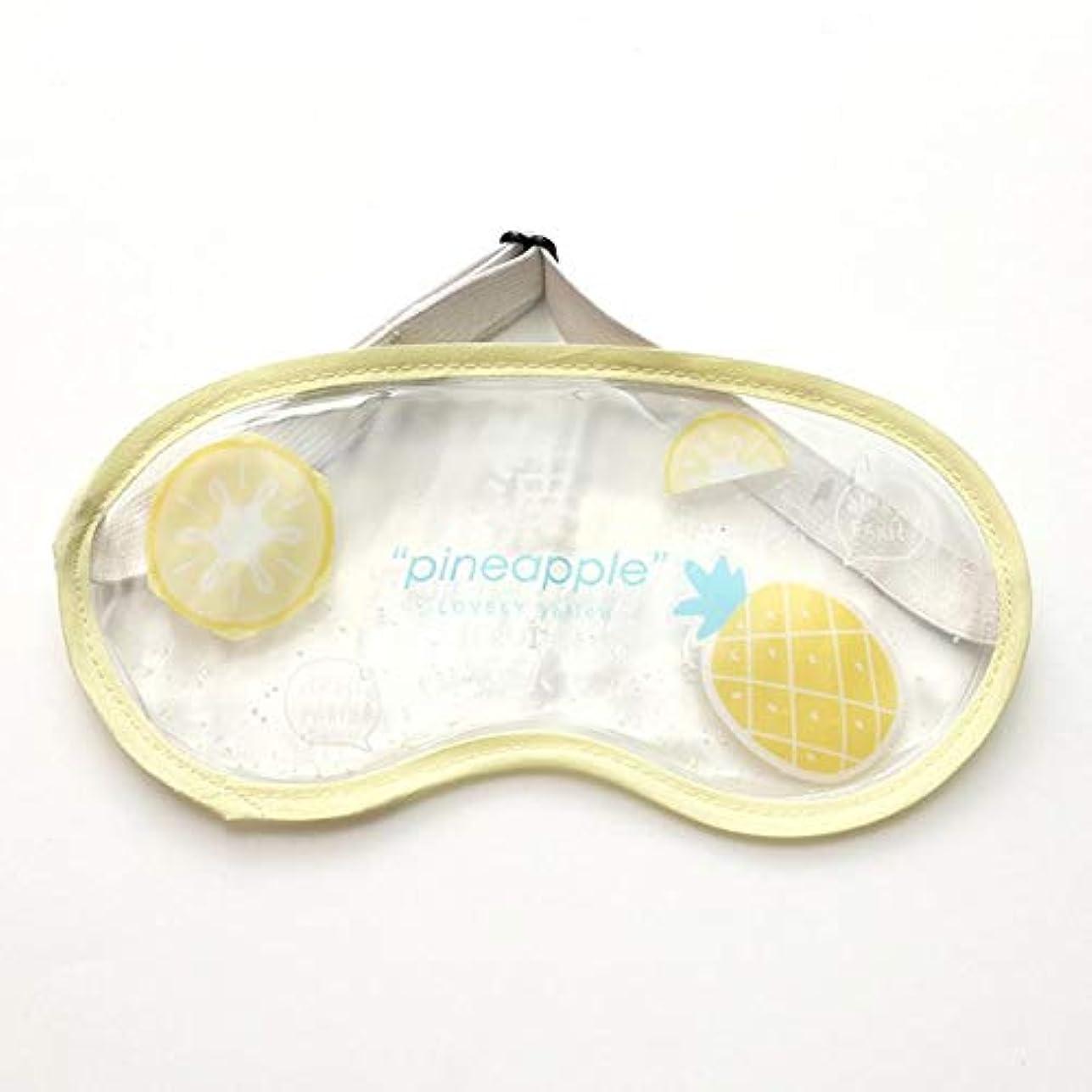実験をする到着タウポ湖NOTE かわいいリラックス旅行アイスアイマスク透明ポータブル安心疲労睡眠マスククールアイパックヒートアイパック